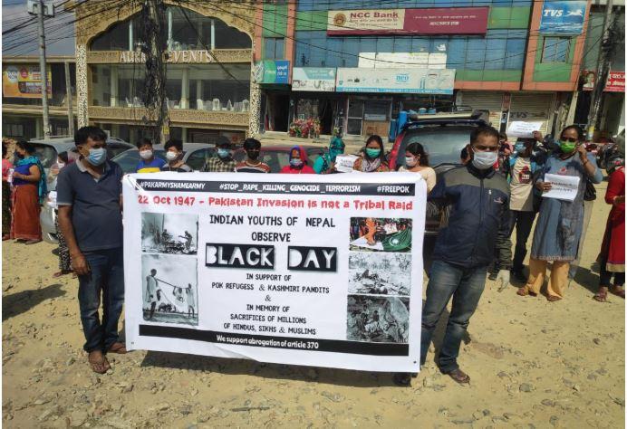 पाकिस्तानी दूतावास अगाडी भारतीय युवाहरूको नारा – पाकिस्तान काश्मिर छोडो